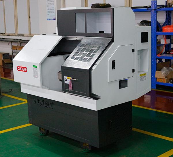 全自动数控车床CJK0640